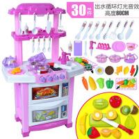 男女孩仿真餐具煮饭儿童厨房过家家玩具套装送切切乐