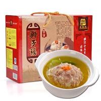 【江苏高邮馆】扬州特产老扬城蟹黄狮子头960g礼盒装 斩肉 肉圆 肉丸 包邮