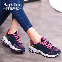 奥古狮登 飞织运动鞋女休闲鞋学生韩版多彩跑步鞋厚底