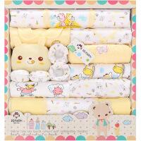 班杰威尔 春夏新生儿礼盒18件套纯棉 婴儿内衣母婴用品 初生满月宝宝套装 四季晴天熊