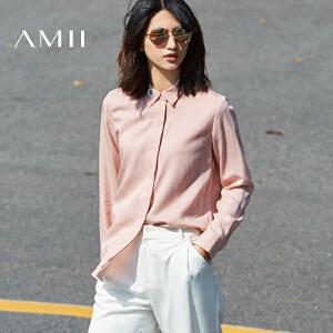 【预售】Amii2017春简洁时尚翻领金属环饰暗门襟衬衫女11790706