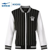 鸿星尔克童装儿童运动装男童棒球服韩版休闲上衣时尚开衫卫衣外套