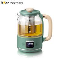 小熊(Bear)养生壶加厚玻璃多功能全自动调温电热烧水壶 YSH-B15T2