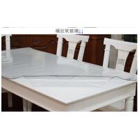 优质桌布透明 防水印台布餐桌垫 PVC透明防水免清洗水晶板/软玻璃/桌布/台布 光面磨砂1.2毫米厚