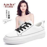 奥古狮登2017新款女鞋小白鞋韩版百搭时尚刺绣五角星板鞋明星同款平底鞋子