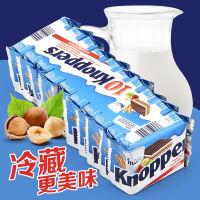 【当当海外购】德国进口休闲零食 Knoppers牛奶榛子巧克力威化饼干 250g 【10小包】