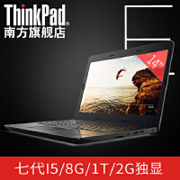 ThinkPad E470-20H1001SCD(联想)14英寸笔记本电脑(i5-7200U 8G 1T NVIDIA GeForce 920M 2G独显 蓝牙 摄像头 6芯电池 Win10)