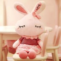 儿童生日礼物可爱毛绒玩具兔子布娃娃小白兔流氓兔玩偶女孩