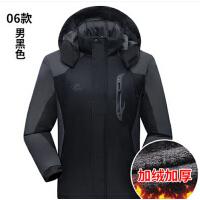 户外防风衣女大码冲锋衣 透气保暖加绒加厚 三合一两件套男登山服
