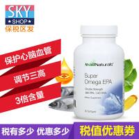 美国进口Avail Naturals纯净深海鱼油软胶囊欧米伽omega3调节三高