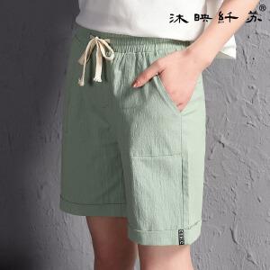 韩版夏胖mm大码女松紧腰系带棉麻休闲短裤 宽松直筒五分裤女