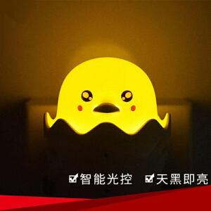 御目 小夜灯 led创意节能插电光控感应灯白领宝宝婴儿喂奶起夜卧室床头夜灯 创意灯具