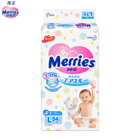 日本花王纸尿裤L54片婴儿尿不湿宝宝尿片尿布纸尿裤 白标