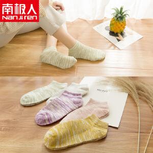 南极人春夏季条纹百搭短袜粗线袜子女船袜薄款5双盒装