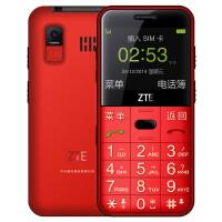 中兴(ZTE)L680 移动/联通2G 老人手机 超长待机