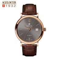 agelocer艾戈勒 瑞士进口品牌手表 复古手表男士皮带手表轻薄机械表男表