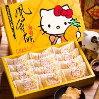【年货】红樱花凤梨酥新年礼盒 台湾进口特产糕点小吃 Hello Kitty造型凤梨酥 12入/盒