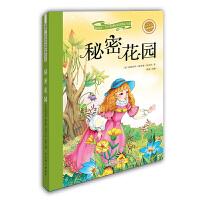 秘密花园 新阅读小学新课标阅读精品书系 彩绘全彩图拼音版世界名著书籍 儿童注音读物 6-8岁小学生课外书