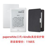 【送300元咪咕书券】全新亚马逊Kindle X 咪咕 电子书阅读器(咪咕版)【官方授权专卖店】 全国包邮 商品包装内含有数据线