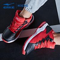鸿星尔克(ERKE)儿童篮球鞋大童运动鞋男童鞋后脚掌气垫鞋