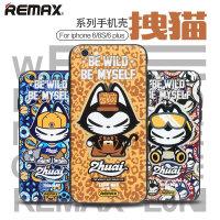 Remax iPhone6浮雕手机套 3D浮雕卡通4.7防摔硬套 苹果6s保护壳