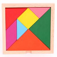 儿童益智玩具 1-3-5-6-7岁七巧板智力彩色七巧板立体 积木玩具