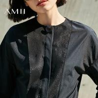 【AMII超级大牌日】[极简主义]2017春新品女大码时尚长袖圆领不规则衬衫11740037