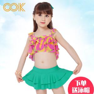 OOK儿童分体泳衣 男童泳裤女孩女童小孩中童新款两件套游泳衣泳装