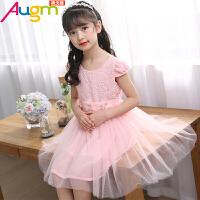奥戈曼 女童夏季连衣裙2017新款儿童小学生粉色韩版收腰泡泡袖白公主裙子