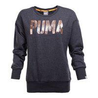 PUMA彪马2016新品女子基础系列针织卫衣59043607