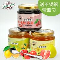 送弯曲勺 Socona蜂蜜柠檬茶+红枣茶+柚子茶3瓶装韩国水果酱冲饮品