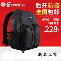 锐玛D2830双肩单反相机包 轻便防盗多功能摄影包 男女户外背包