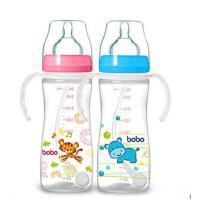 bobo乐儿宝 婴儿奶瓶bobo宝宝宽口径PP奶瓶带手柄婴儿吸管奶瓶