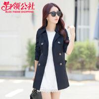 白领公社 风衣女  女学生老师春秋装中长款纯色长袖韩版修身外套风衣女  外套