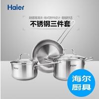 Haier/海尔304不锈钢锅具三件套 厨具套装锅组合 厨房锅 无烟锅 不粘无涂层 奶锅煎锅汤锅3件套 HZG3X01