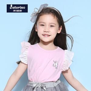 [满200减100]芙瑞诺童装女童夏装甜美小飞袖粉色可爱印花T恤圆领短袖