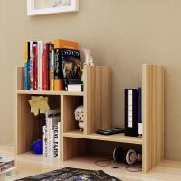 御目 书柜 创意伸缩书架书柜多层置物架桌面书柜儿童简易桌上收纳架储物柜办公组合柜 创意家具