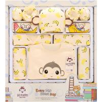 班杰威尔 2017新款春夏新生儿礼盒 纯棉婴儿衣服母婴用品 满月初生宝宝套装 四季香蕉猴款