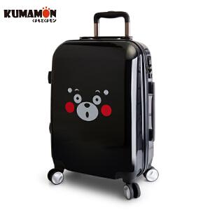 熊本熊拉杆箱旅行箱 KUMAMON酷MA萌行李箱登机箱万向轮PC箱日本授权正品GZ1210