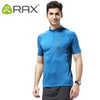 【店铺首页领券满299减200】RAX新品户外速干短袖T恤 透气运动衣男女旅游衣40-2M020A