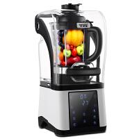 欧麦斯(OUMAISI)8058蒸汽加热破壁料理机多功能破壁机家用榨汁机搅拌机果汁机