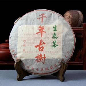 2006年 秦凝详(千年古树) 生茶 357克/饼 7饼