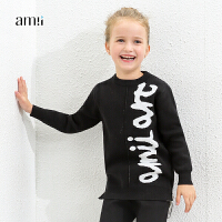 amii童装冬装新款女童加厚毛衣中大童套头针织衫儿童圆领上衣