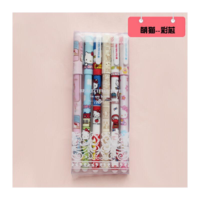 水性笔黑笔韩国可爱创意好看的彩色笔签字笔水笔碳素笔中性笔