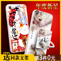 【包邮】联想ZUK Z2手机壳 ZUK Z2手机保护壳硅胶软浮雕男女卡通壳