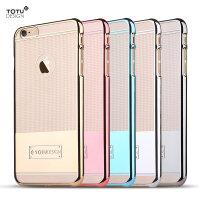 TOTU iPhone6plus手机壳 苹果6plus保护套超薄防摔电镀新款六潮女549033503367