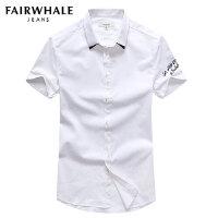 马克华菲短袖衬衫男2017夏季新款修身韩版纯棉潮流字母刺绣白衬衣