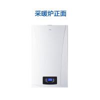 【当当自营】海尔(Haier)燃气壁挂式采暖热水炉L1P31-E(T)