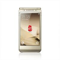 【特惠】Samsung/三星 SM-W2016/W2016+电信4G 双模翻盖智能手机