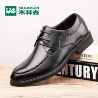 木林森男鞋 新款男士商务正装皮鞋 绅士简约男皮鞋05367350